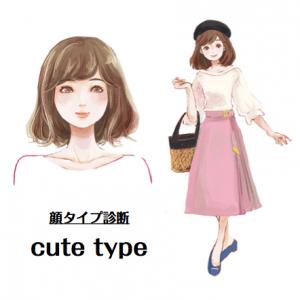 【顔タイプ診断 × 似合わせ眉】キュートタイプはふんわりヘアとギンガムチェックがお似合い。短め丸み眉で愛らしさアップ