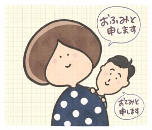 大人気ミニマリストブロガーの「セルフケア日和」(vol.1)