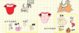 妊活の大敵・基礎体温の乱れ。原因は舌でわかる?〜イノコ ハナエのきれいになる漢方 vol.13〜