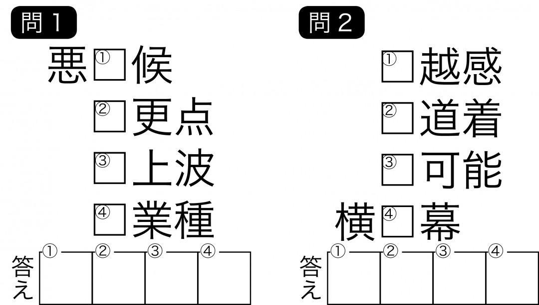帯刀 四 字 熟語 『名字帯刀(みょうじたいとう)』 - 四字熟語