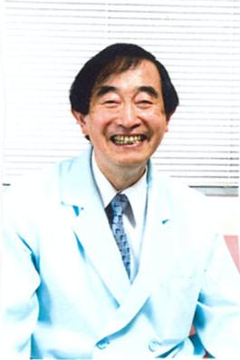湘南予防医学研究所所長</br> 野村喜重郎