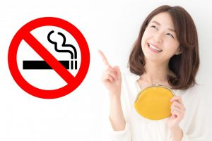 【禁煙対策メソッド❸】禁煙貯金のススメ|1年で15.7万円、5年で80万円を目安に貯めよう