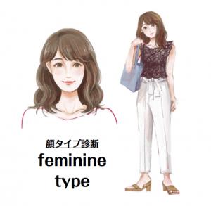 【顔タイプ診断 × 似合わせ眉】フェミニンタイプは巻き髪と大ぶりのアクセサリーでさらに華やかに。丸みのある長眉で女性美がさらに引き立つ