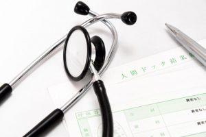 【胆石の治療法】薬・破砕法・手術が基本。「胆石の大きさ」「できた場所」で治療法は変わる