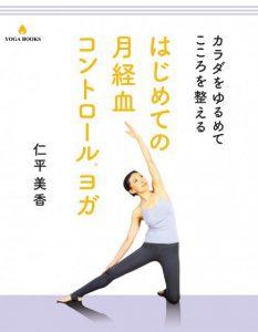 s_1711214_表紙 (1)-2.jpg