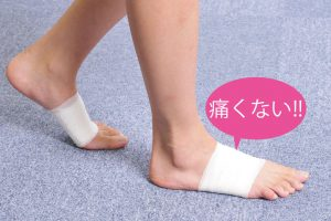 【下肢静脈瘤のセルフ改善法】抜け道血管を塞ぐ「足の甲テーピング」のやり方。むくみはその場で取れる?