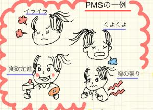 イノコ ハナエのきれいになる漢方 vol.6 〜PMSのイライラにジャスミン茶を〜