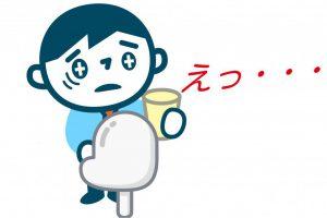 IgA腎症(慢性糸球体腎炎)とは?不治の病?透析の重大原因になる?