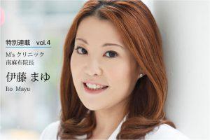 「20代から声をかけられることも…」40代女医の美の秘訣は野菜嫌いでも食べられる亜麻仁油レシピ|美女医の連載vol.4