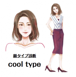 【顔タイプ診断 × 似合わせ眉】クールタイプはロングヘアと直線眉で美人度アップ!靴やバッグにも直線的なデザインを。