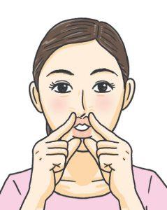 口元のたるみ対策に「あひる口トレーニング」(老け顔グセ直し⑤)