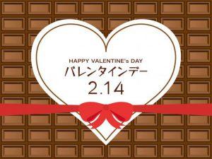 【医師解説のチョコレート健康法①】高カカオチョコなら食後血糖値の急上昇が防げる?