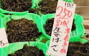 【ダイエット海藻】1月下旬、魚屋で「ぎばさ」を早くも発見(250円)。ご存じですか?食べ方は?